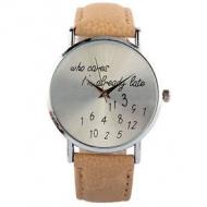 Horloge-Who-Cares-Beige