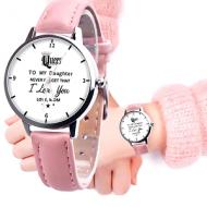 Horloge Moeder Dochter Tekst